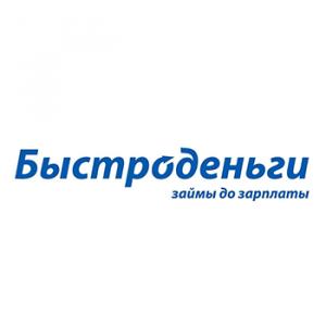логотип МФО Быстроденьги