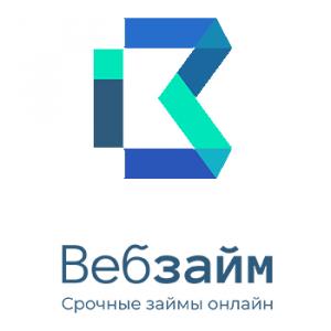 логотип МФО Вебзайм